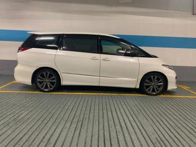 Carpark 1