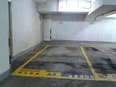 No. 63 Site 3 Carpark