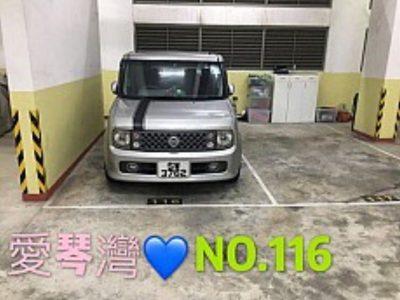 IMG-20180206-WA0069