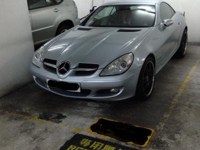 HKG G7 Carpark