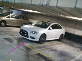 Carpark 146 photo