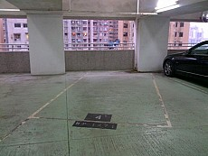 Tycoon Court Car Park