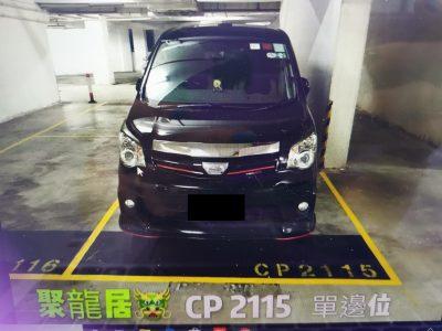CP2115