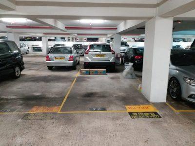 Car Park (1)