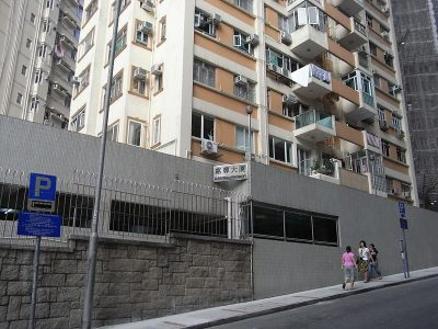 800px-HK_Mid-levels_西摩道_Seymour_Road_23_嘉輝大廈_Garfield_Mansion_evening_01